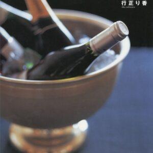 08_winepartywoshiyou
