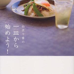 20_hitosarakarahajimeyou